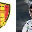 Efter Dana Kuhi kan nu 21-årige Josef Ibrahim vara på väg bort från sin Örebro-klubb.